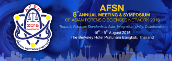 AFSN banner header